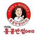 Paiks Noodles