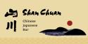 Shan Chuan